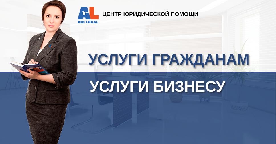 бесплатная юридическая консультация онлайн в рязани